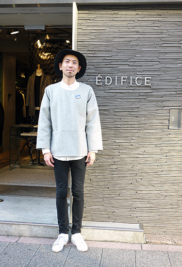 EDIFICE Menswear Shop