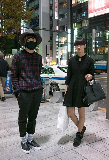 Tokyoites