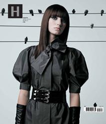 HMagazine 04/08